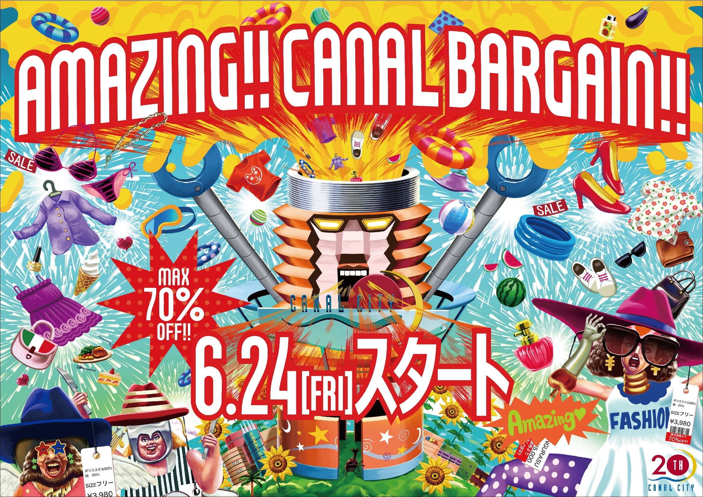 Fukuoka Estate-キャナルシティバーゲンのポスター