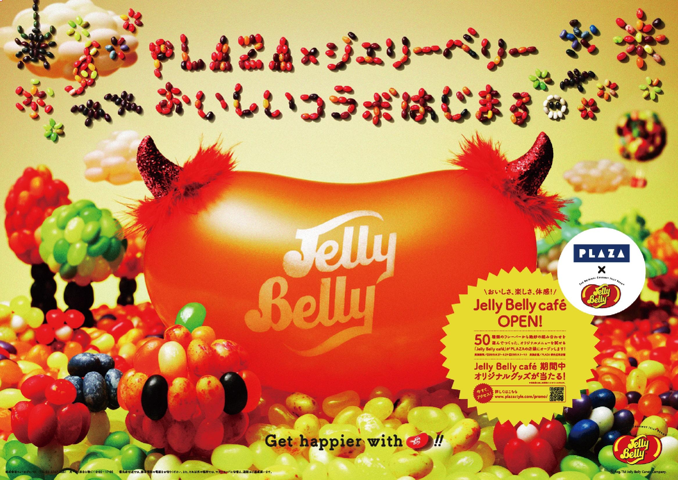 JellyBellyのポスター