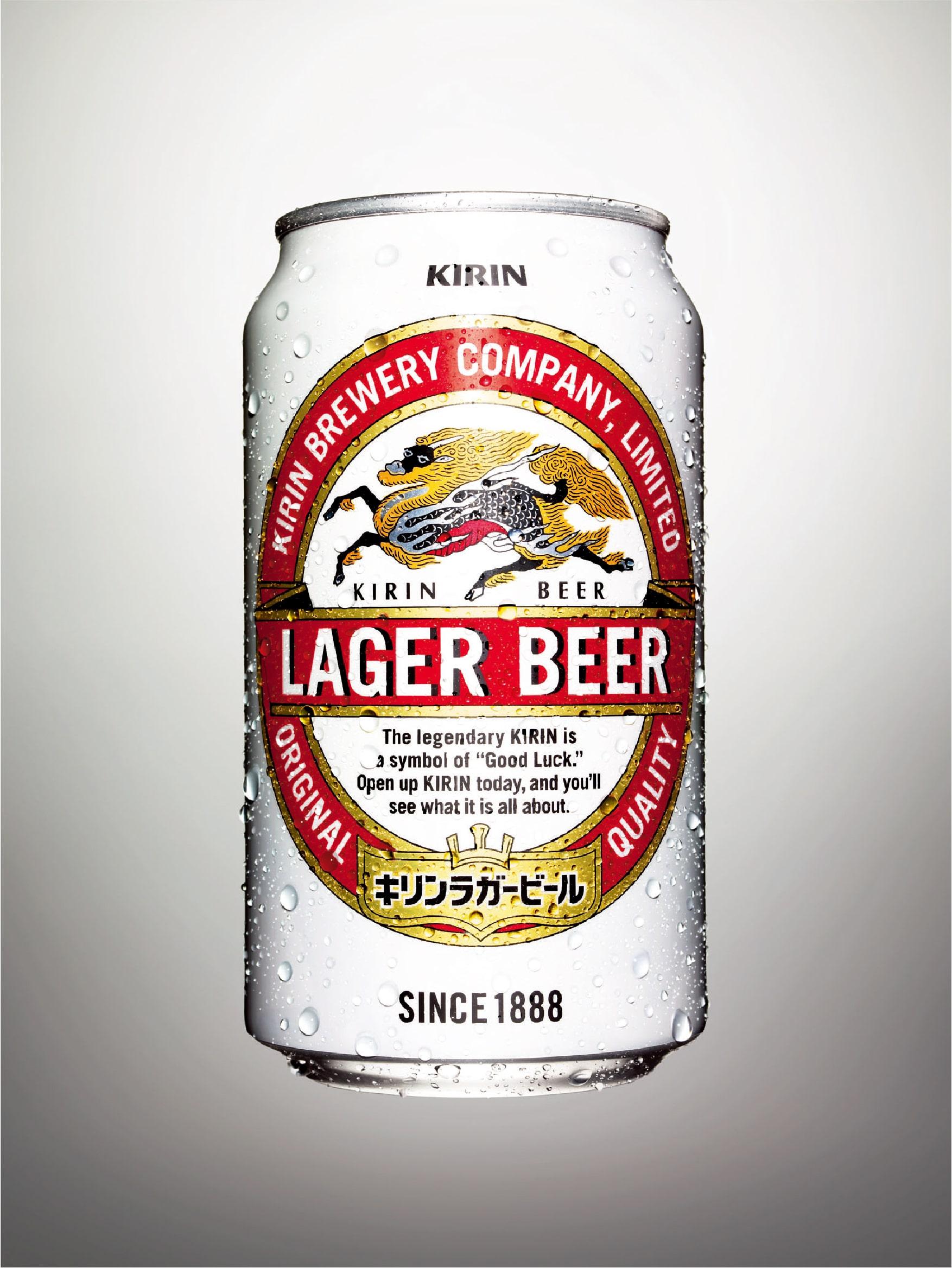 キリンラガービールのポスター