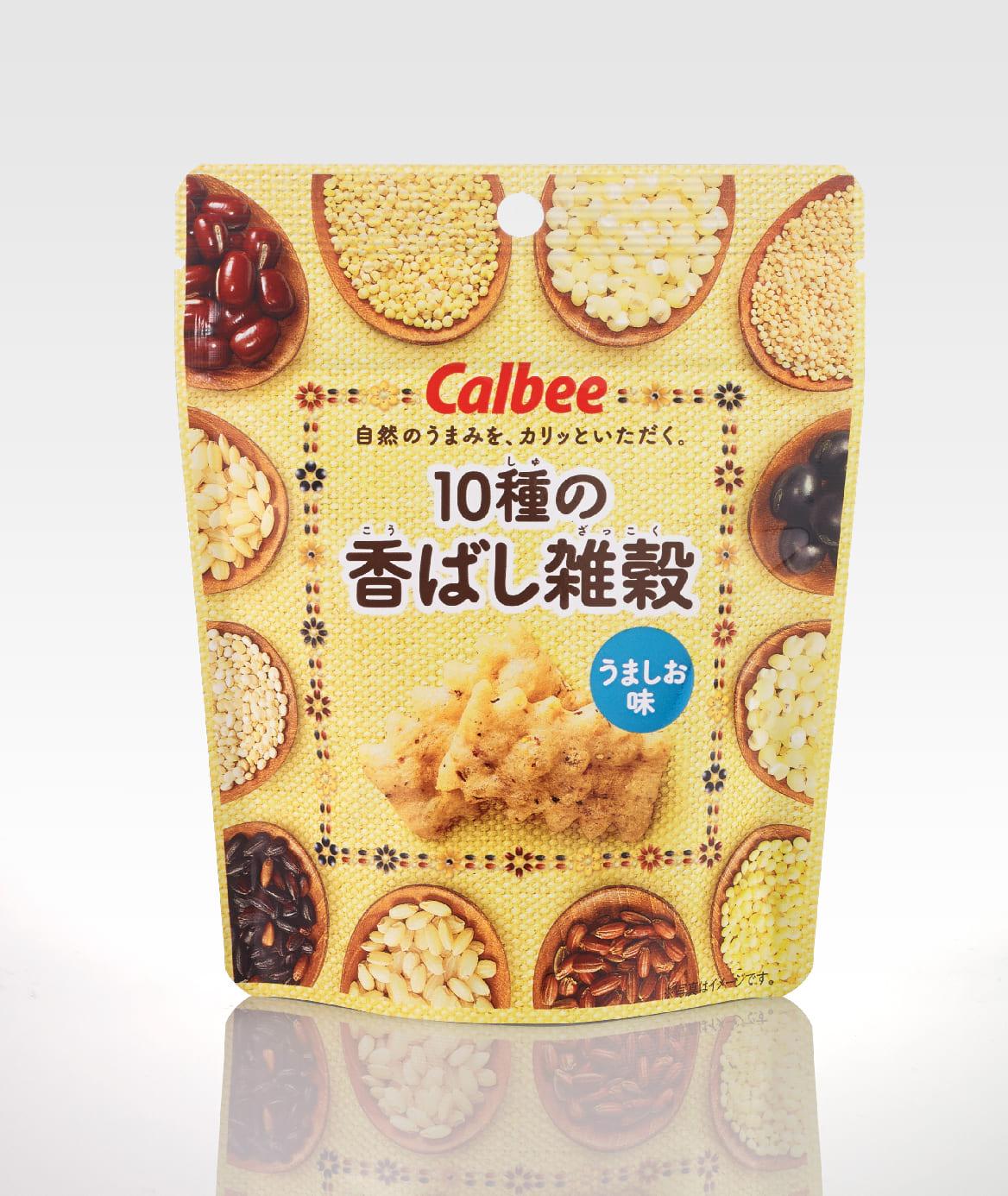 カルビー-10種の香ばし雑穀のパッケージ