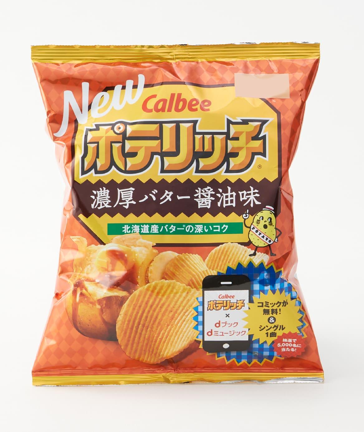 カルビー-ポテリッチ濃厚バター醤油味のパッケージ