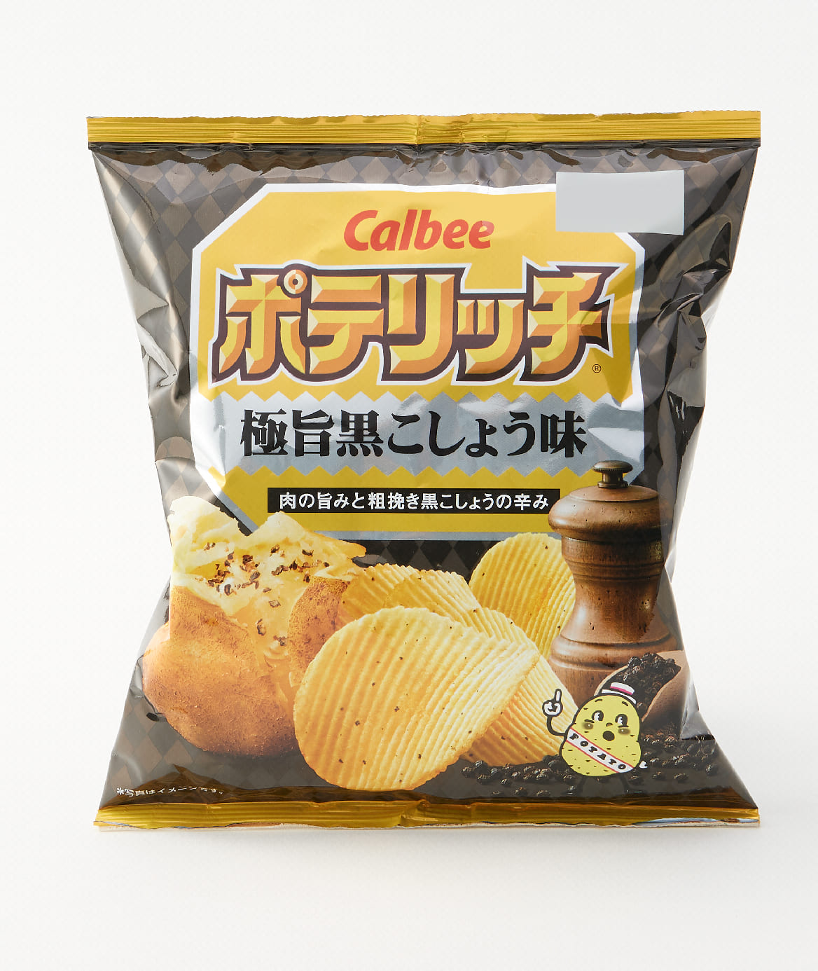 カルビー-安納芋のおさつスナックのパッケージ